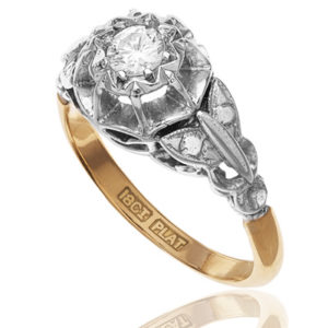Our Love... Original Art Deco Diamond Engagement ring-922