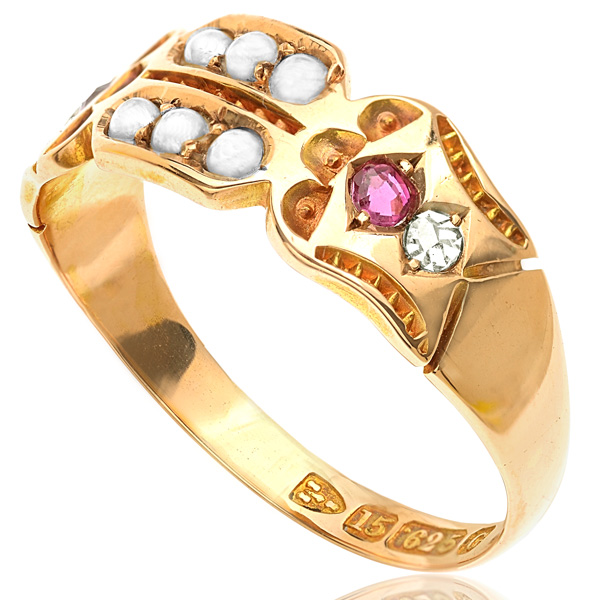 Antique Ruby, Pearl and Diamond ring-3229