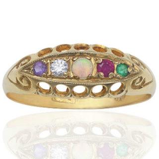 ***SOLD*** Antique 'Adore' ring-0