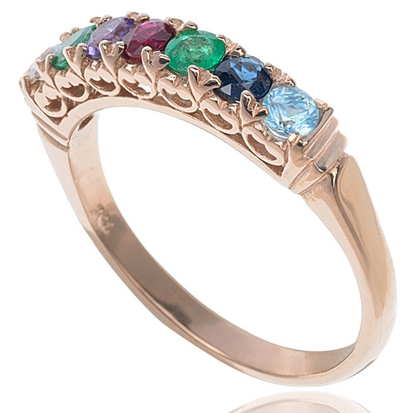 ***SOLD*** Timeless... Rose Gold DEAREST ring-2618