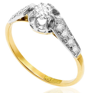 Vintage Bride... Original Diamond Engagement ring -0
